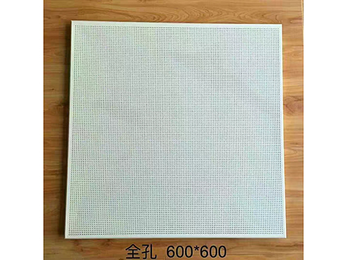 600x600全孔