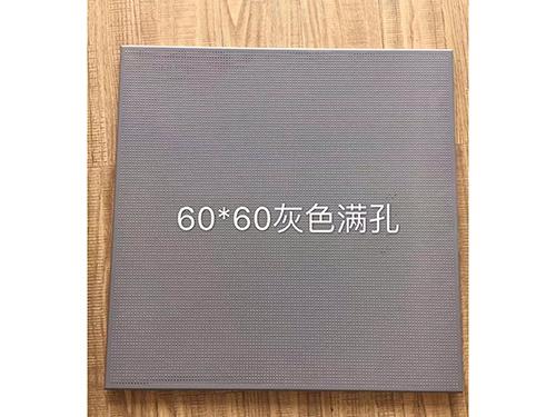 600x600�涂�W�y全孔