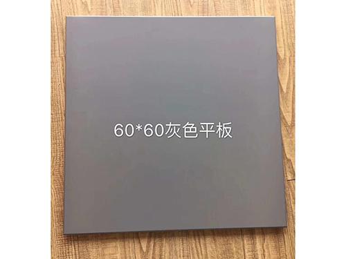 600x600�涂�W�y平板